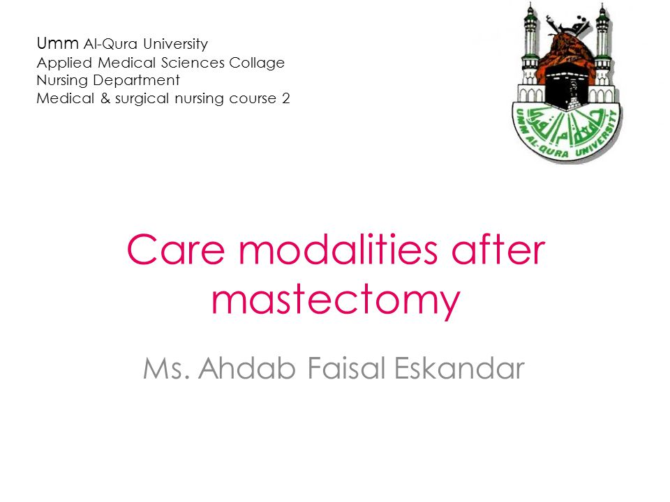 Objectives: Define mastectomy List types of mastectomy Describe post operative nursing interventions Enumerate possible complication and its nursing managements Patient teaching Demonstrate exercise after mastectomy