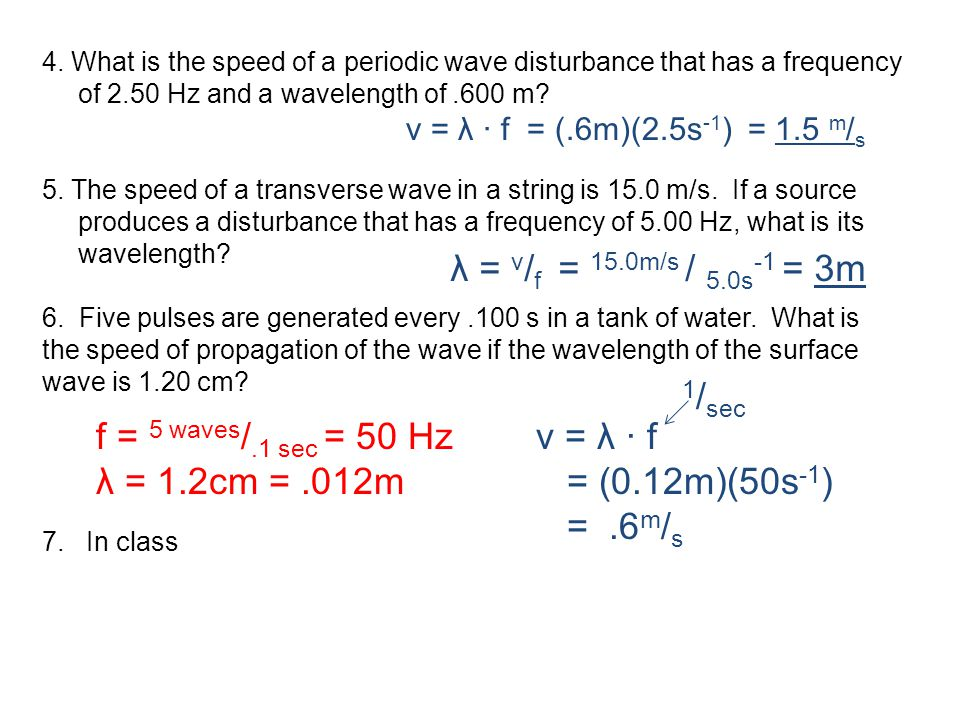 4. What is the speed of a periodic wave disturbance that has a frequency of 2.50 Hz and a wavelength of.600 m? 5. The speed of a transverse wave in a