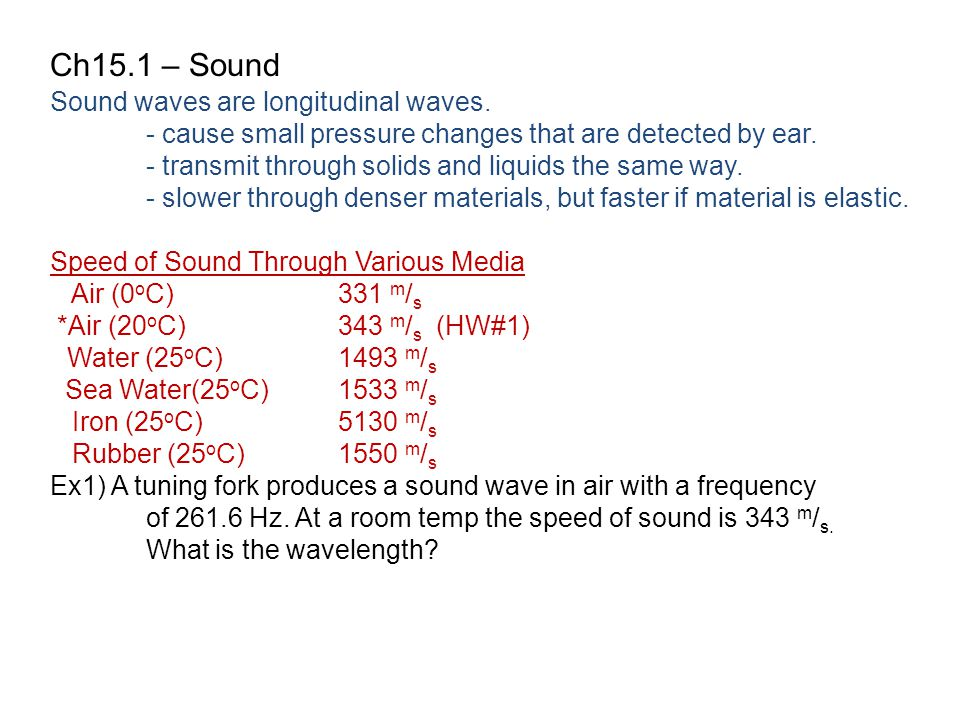 Ch15.1 – Sound Sound waves are longitudinal waves. - cause small pressure changes that are detected by ear. - transmit through solids and liquids the