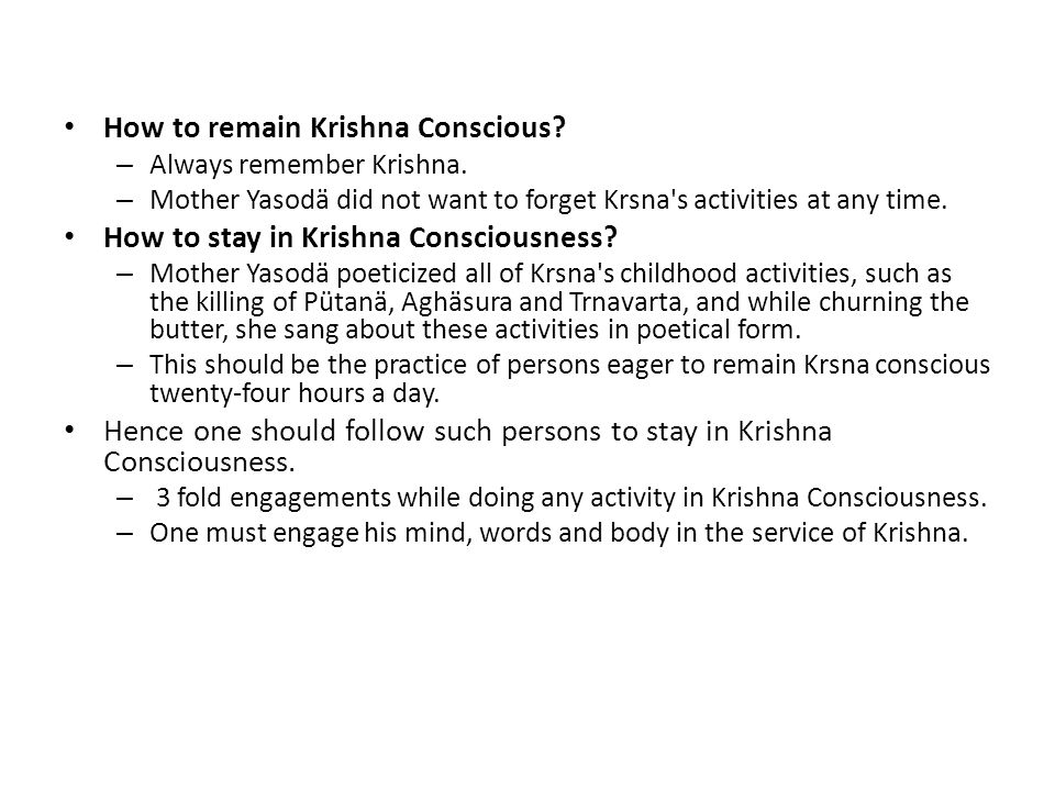 How to remain Krishna Conscious? – Always remember Krishna. – Mother Yasodä did not want to forget Krsna's activities at any time. How to stay in Kris