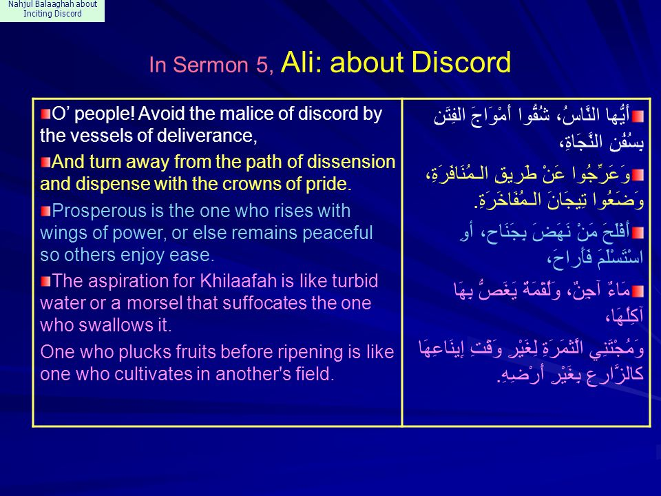 Nahjul Balaaghah about Inciting Discord In Sermon 5, Ali: about Discord O' people.