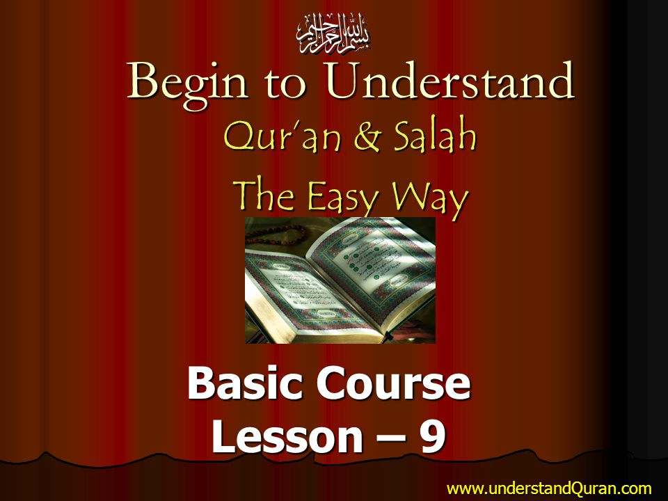 Begin to Understand Qur'an & Salah The Easy Way Basic Course Lesson – 9 www.understandQuran.com
