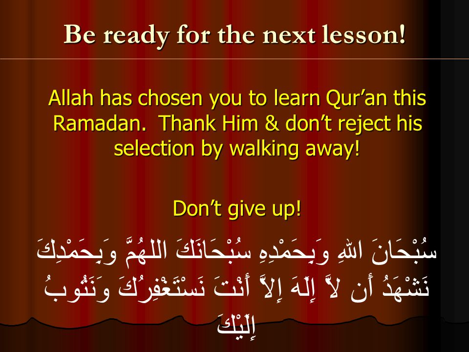 Be ready for the next lesson. Allah has chosen you to learn Qur'an this Ramadan.