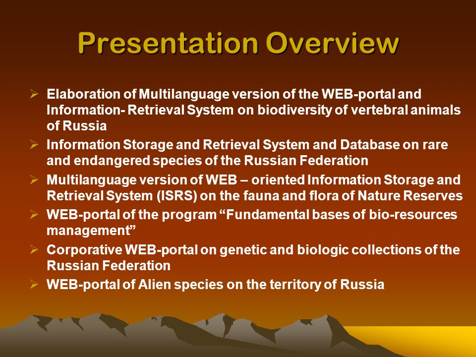 Introduction Application of the modern informational technology is a necessary condition for international and interdepartmental data exchange, conservation, restoration, stable usage of biological diversity components and a having no alternative methodological approach for initial stage of basic and application studies automation.