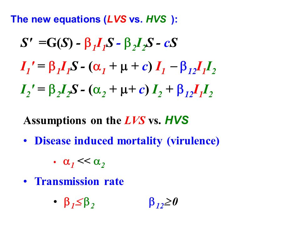 The new equations (LVS vs.