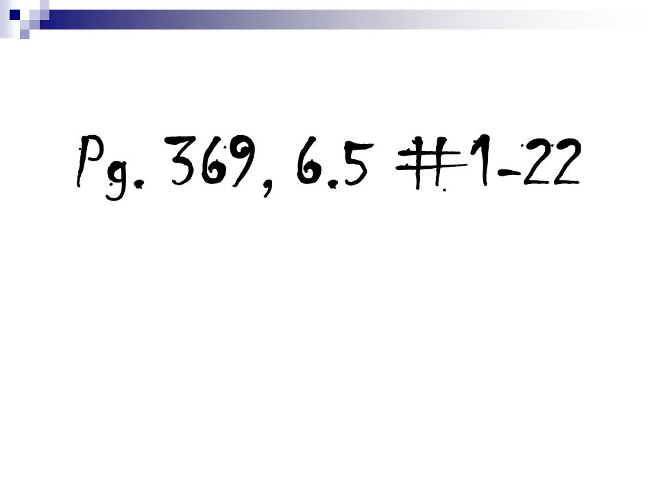 Example Antidifferentiating with degree higher in Numerator 3.Find