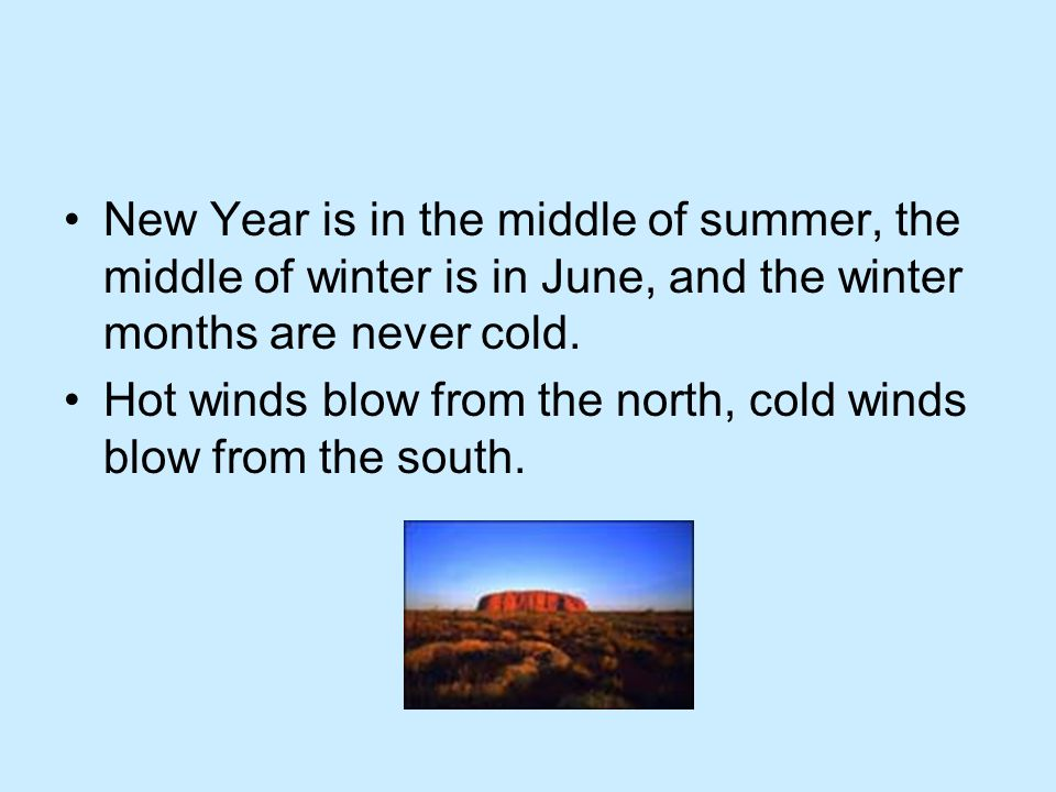 New Year is in the middle of summer, the middle of winter is in June, and the winter months are never cold.