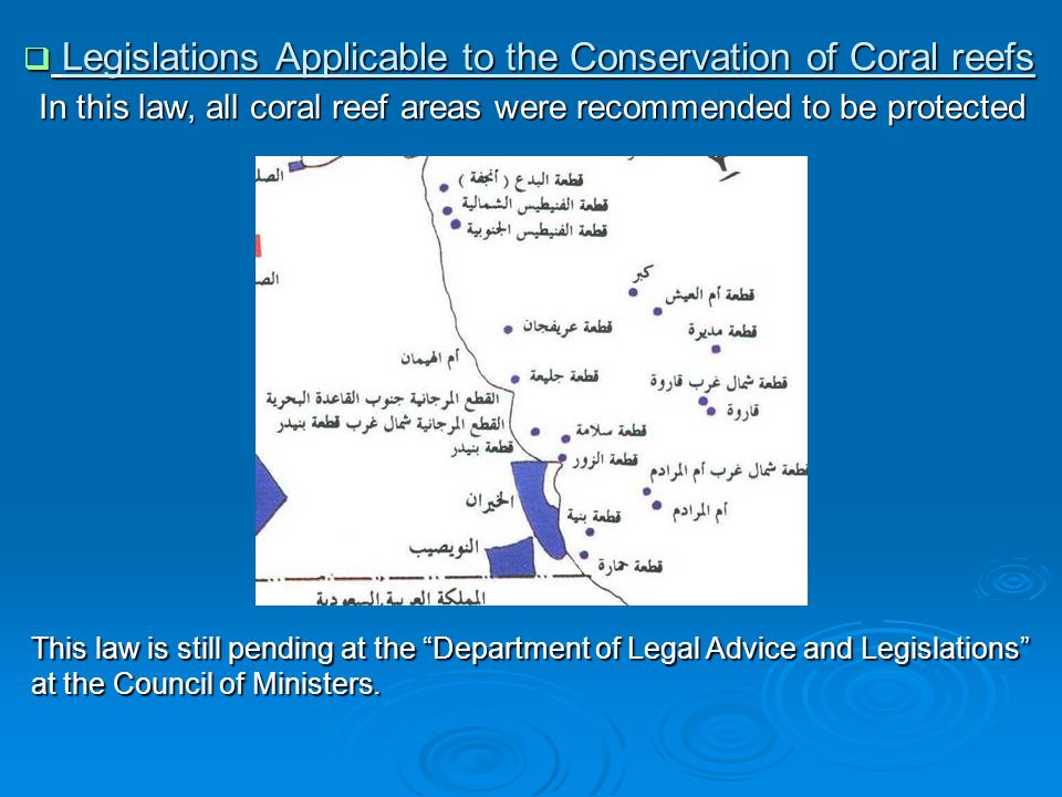" Legislations Applicable to the Conservation of Coral reefs This law is still pending at the ""Department of Legal Advice and Legislations"" at the Cou"