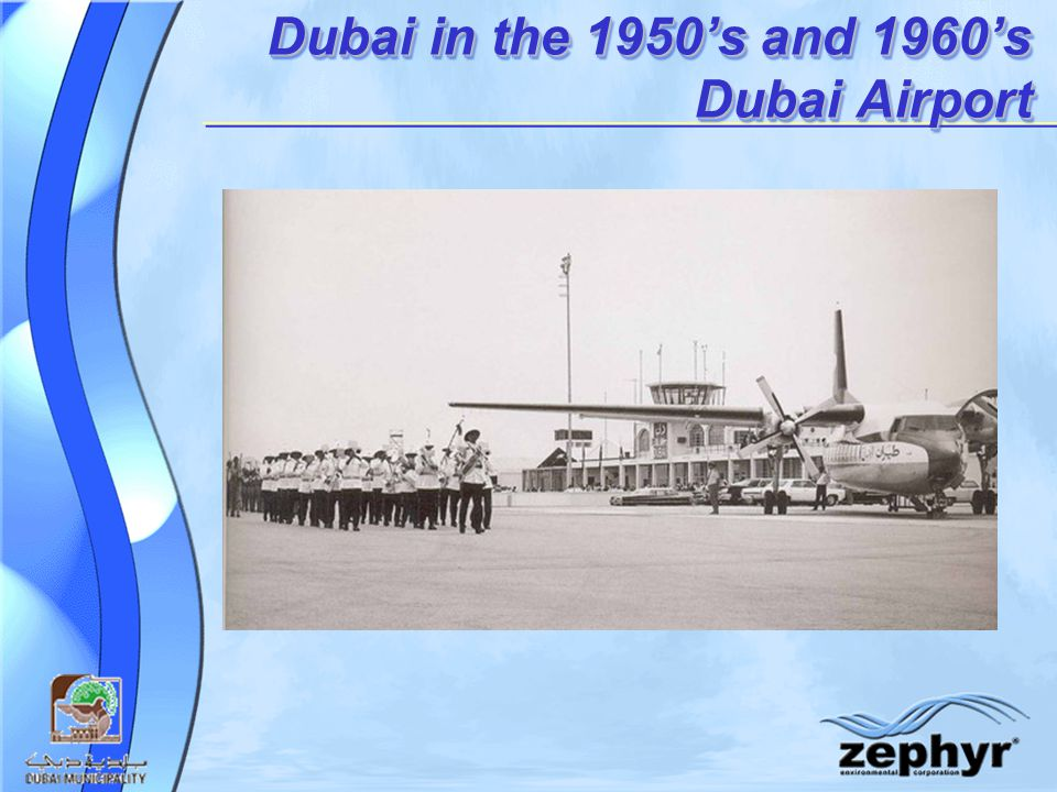 Dubai in the 1950's and 1960's Dubai Airport