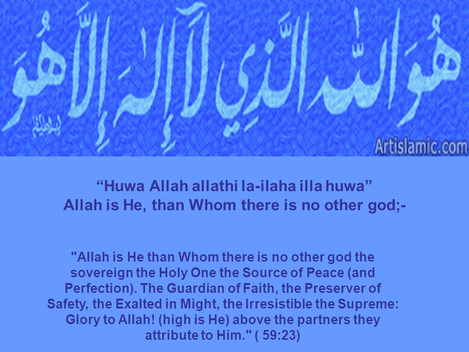 """Huwa Allah allathi la-ilaha illa huwa"" Allah is He, than Whom there is no other god;-"