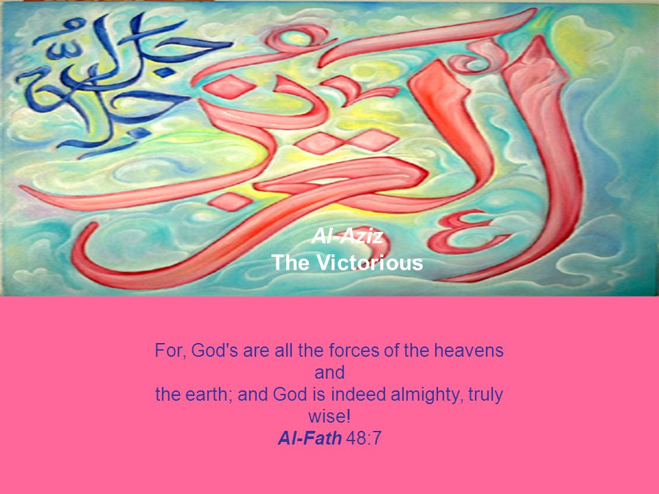 For, God s are all the forces of the heavens and the earth; and God is indeed almighty, truly wise.