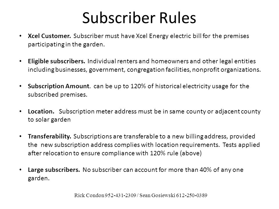 Subscriber Rules Xcel Customer.