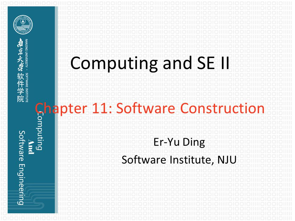 2.Software Reuse ---Introduction What is Reuse.