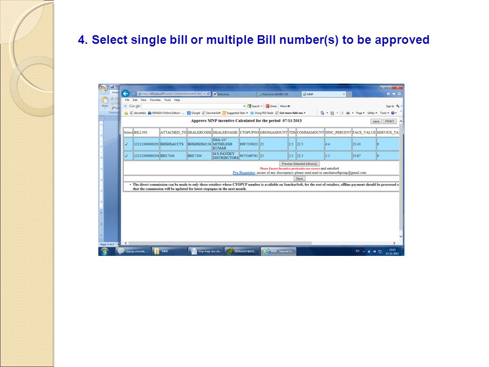 4. Select single bill or multiple Bill number(s) to be approved