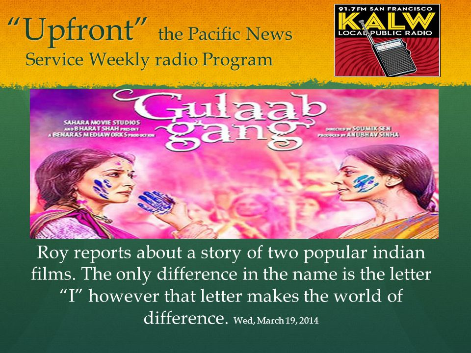 Upfront the Pacific News Service Weekly radio Program Roy reports about a story of two popular indian films.