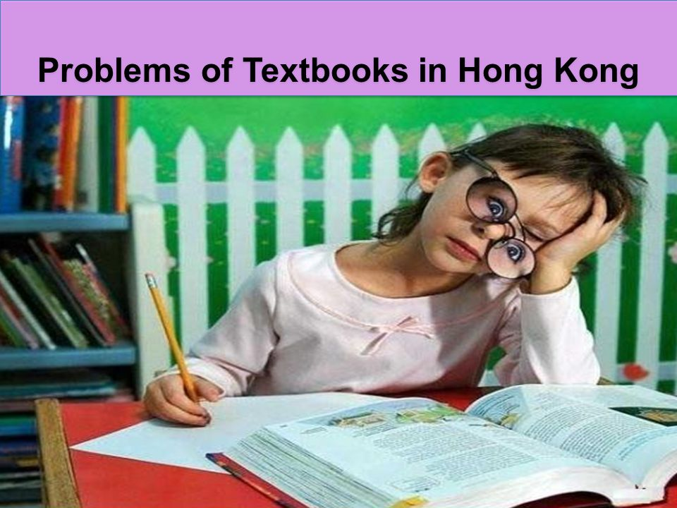 Problems of Textbooks in Hong Kong