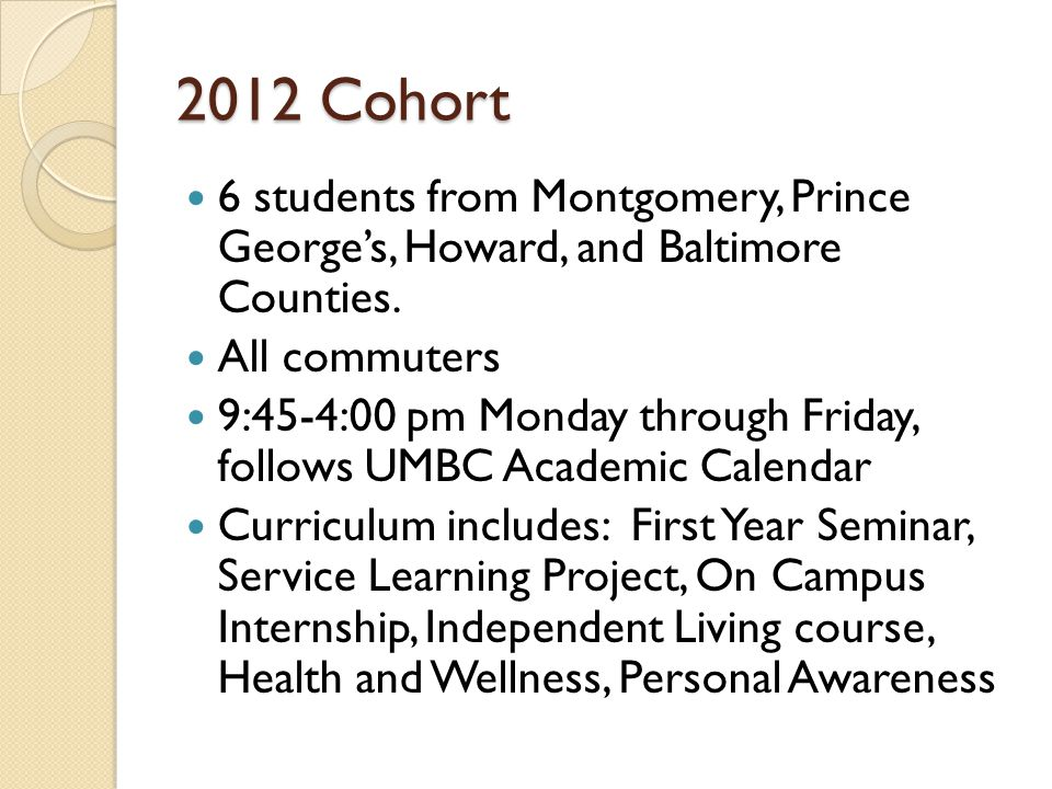 2012 Cohort 6 students from Montgomery, Prince George's, Howard, and Baltimore Counties.