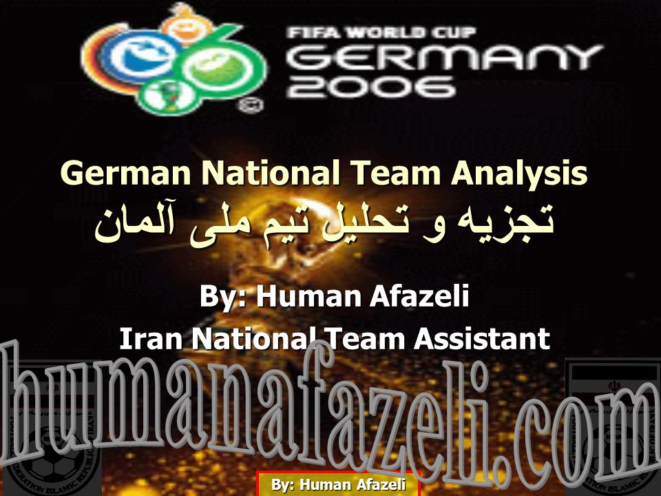 By: Human Afazeli Iran National Team Assistant German National Team Analysis تجزیه و تحلیل تیم ملی آلمان