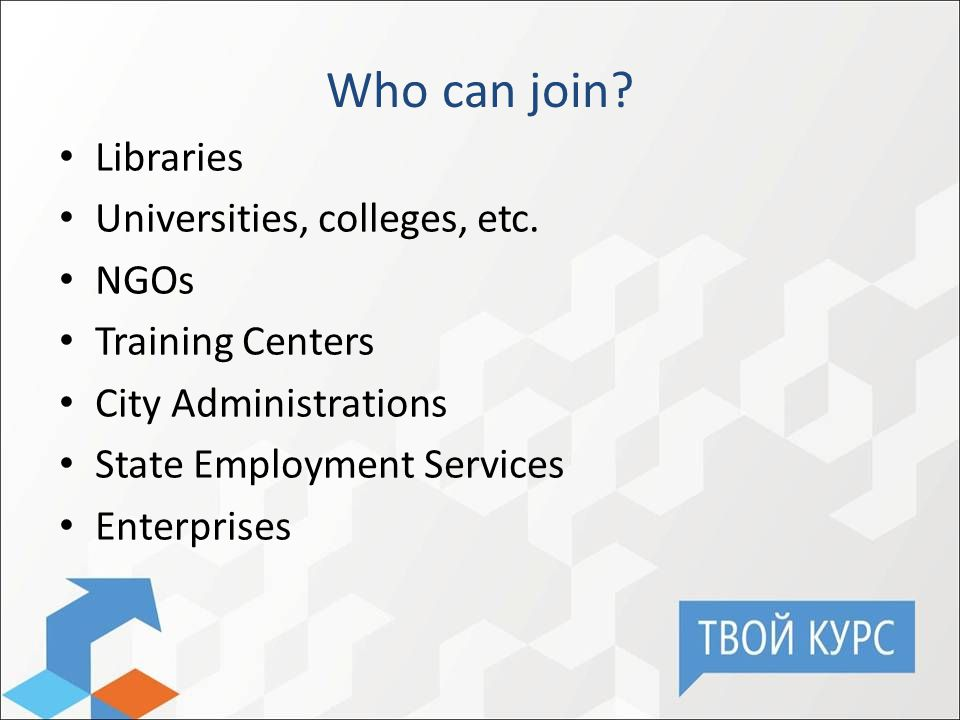 Who can join. Libraries Universities, colleges, etc.