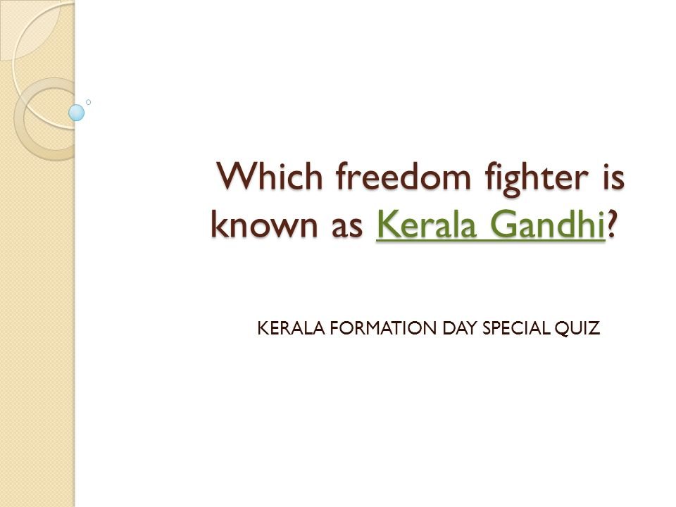 Which freedom fighter is known as Kerala Gandhi? Which freedom fighter is known as Kerala Gandhi? KERALA FORMATION DAY SPECIAL QUIZ