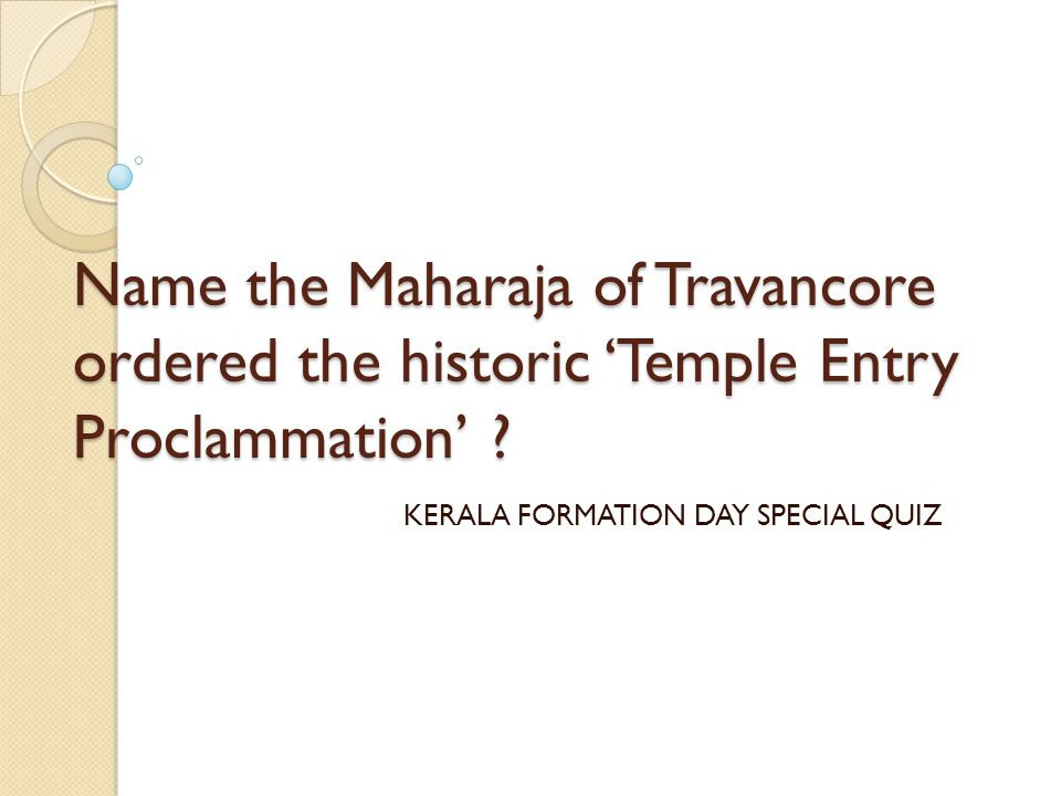 Name the Maharaja of Travancore ordered the historic 'Temple Entry Proclammation' ? KERALA FORMATION DAY SPECIAL QUIZ