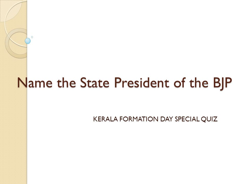 Name the State President of the BJP KERALA FORMATION DAY SPECIAL QUIZ