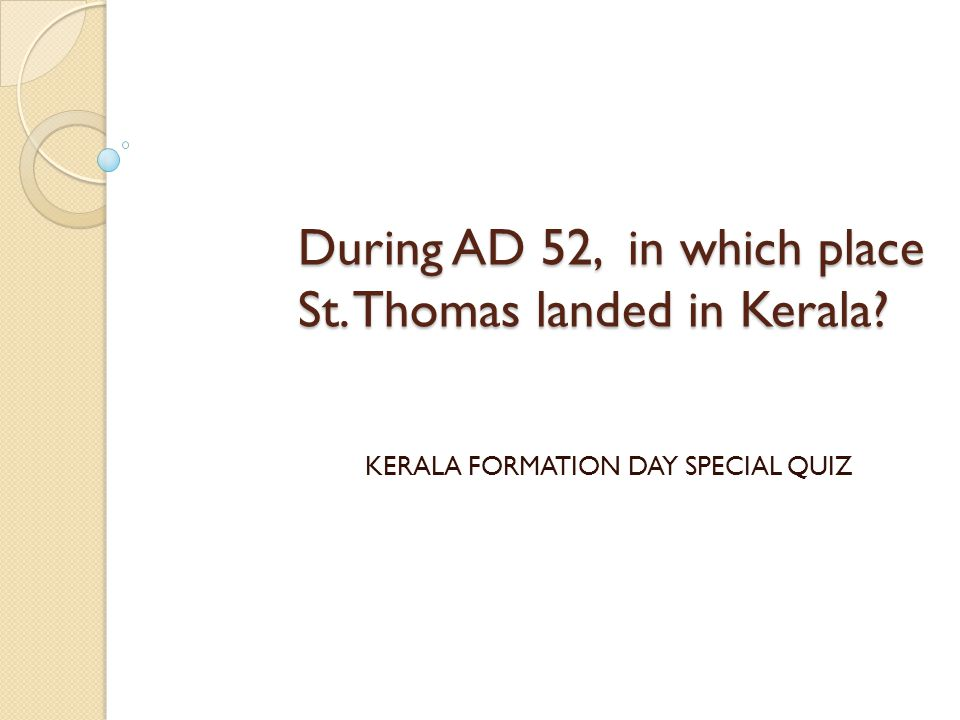 Who wrote the book 'Kerala, God's own Country'? KERALA FORMATION DAY SPECIAL QUIZ