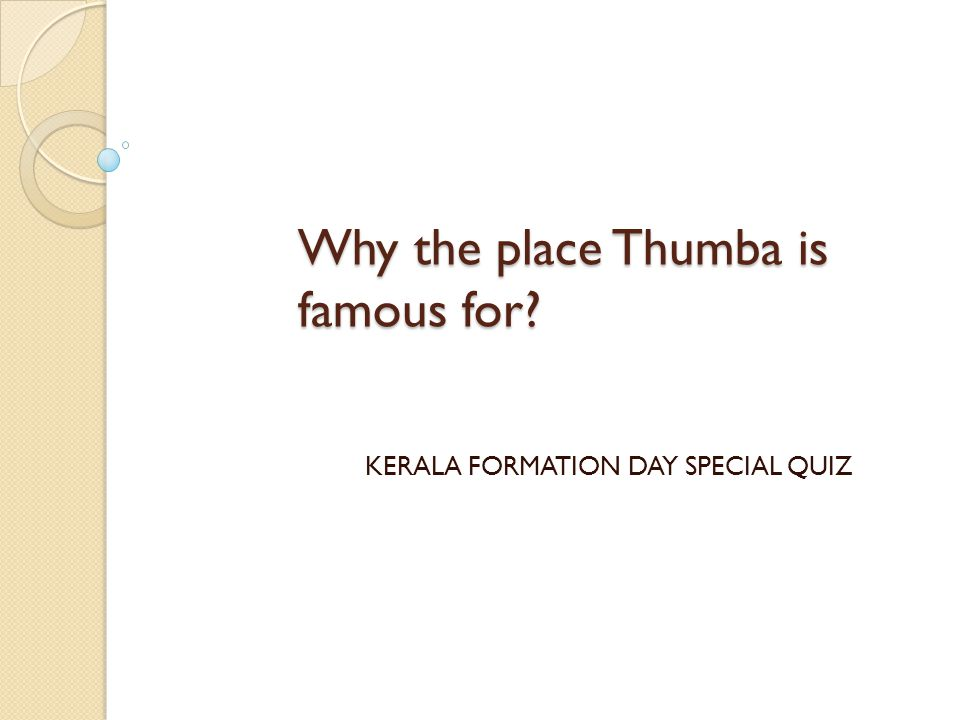 Name the Maharaja of Travancore ordered the historic 'Temple Entry Proclammation' .