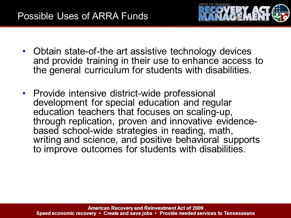 Obtain state-of-the art assistive technology devices and provide training in their use to enhance access to the general curriculum for students with disabilities.