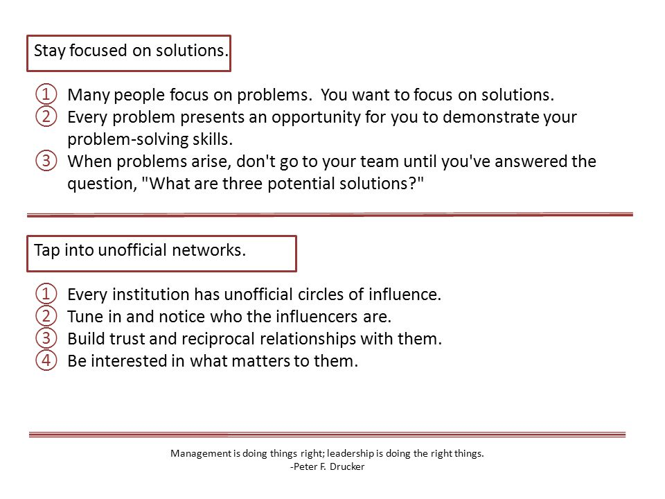 Stay focused on solutions.①Many people focus on problems.