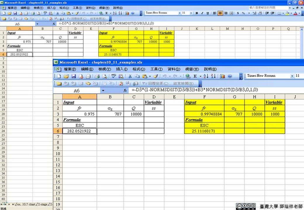 Excel-Demo 臺灣大學 郭瑞祥老師 47