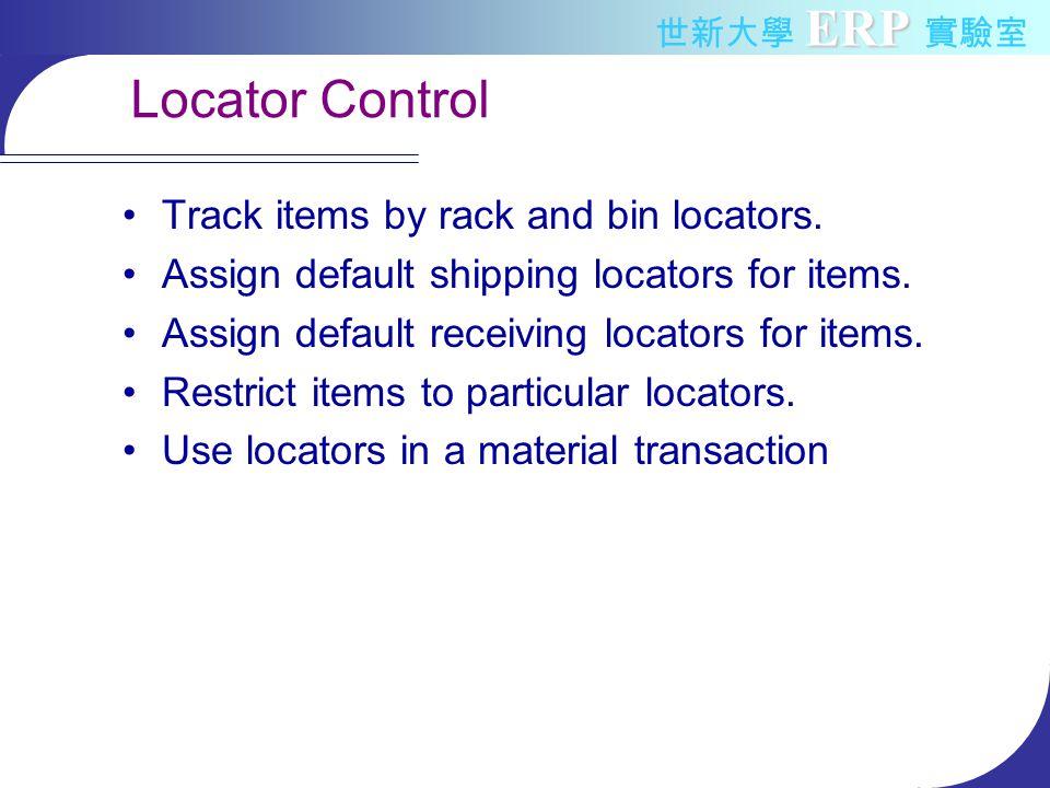 ERP 世新大學 ERP 實驗室 Locator Control Track items by rack and bin locators.