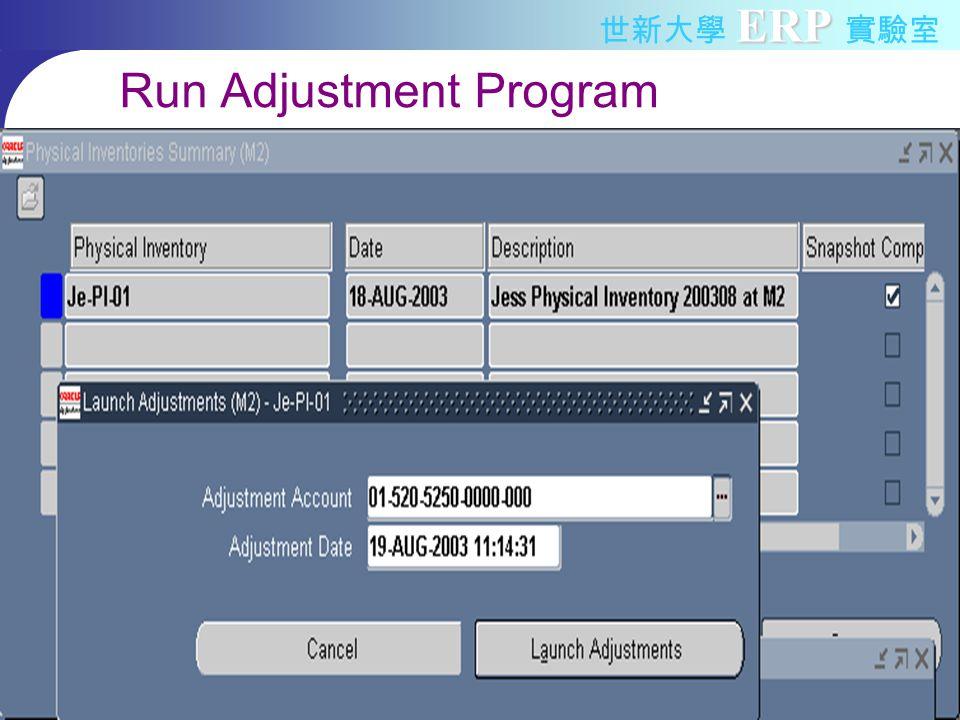 ERP 世新大學 ERP 實驗室 Run Adjustment Program