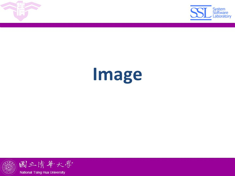 National Tsing Hua University ® copyright OIA National Tsing Hua University Image