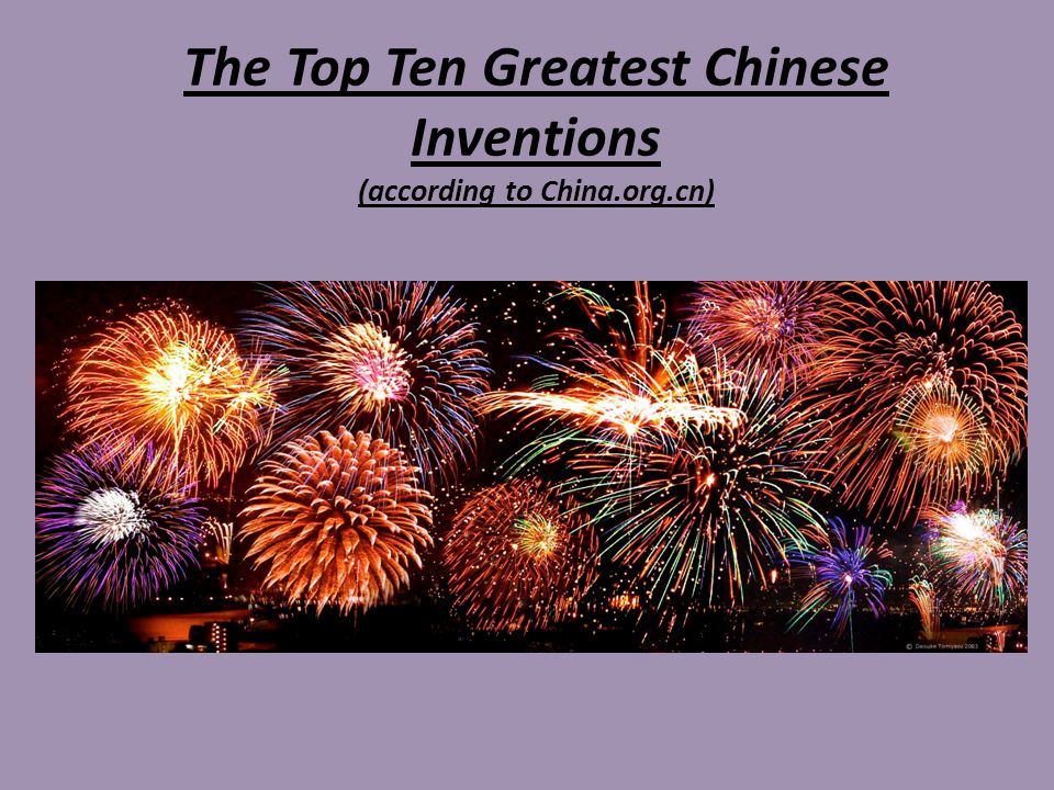 Today we will be looking at a list of the top ten Chinese inventions and ranking them.
