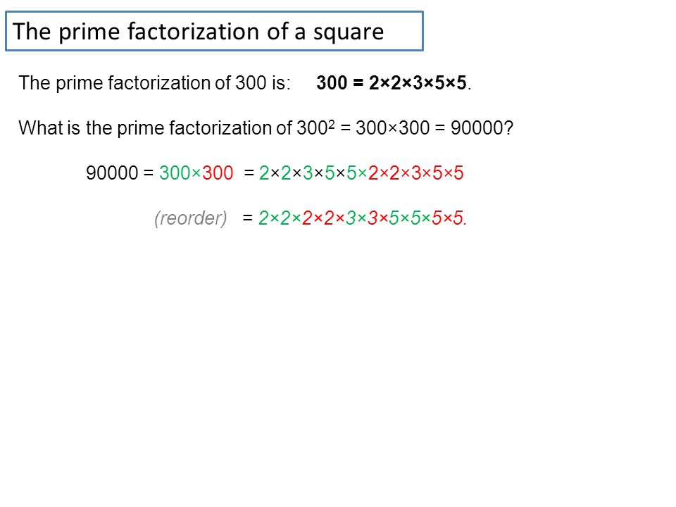 The prime factorization of a square The prime factorization of 300 is: 300 = 2×2×3×5×5.