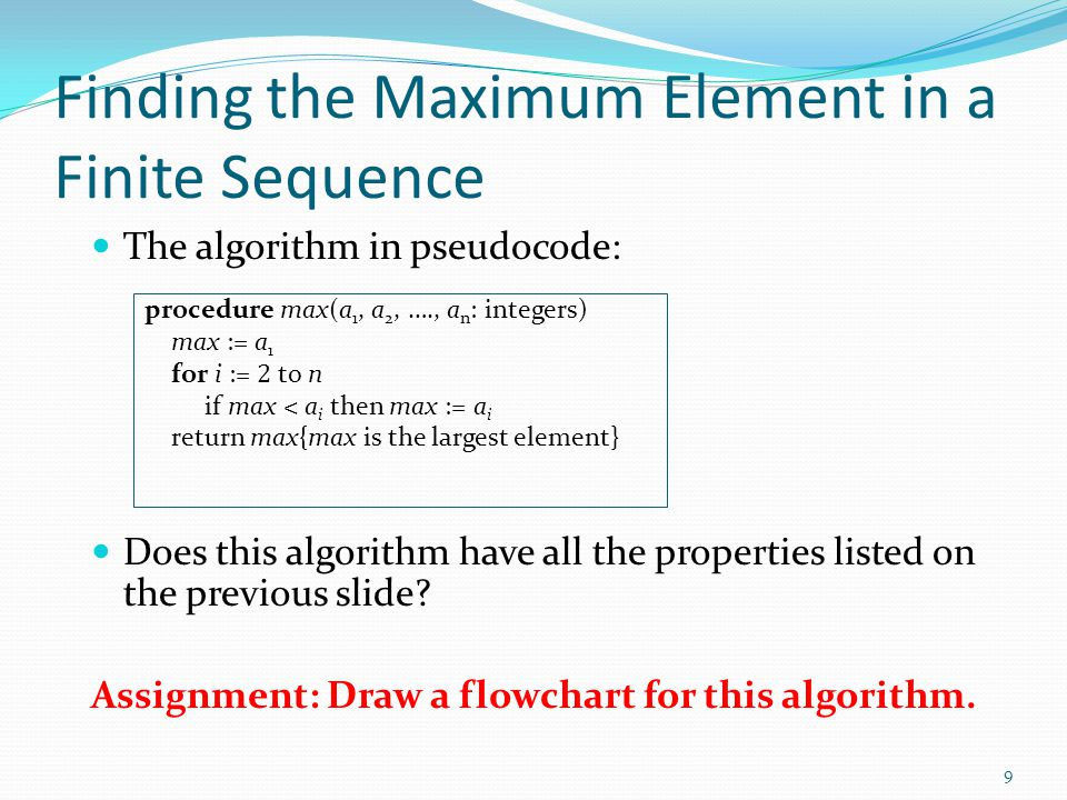Halting Problem Example: Can we develop a procedure that takes as input a computer program along with its input and determines whether the program will eventually halt with that input.
