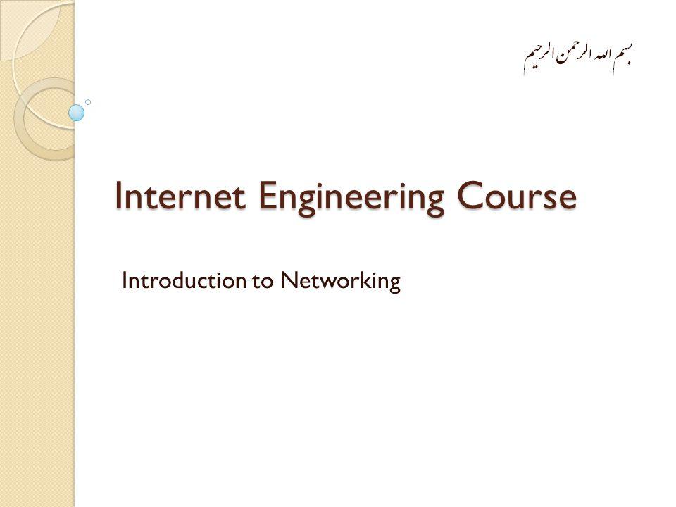 Internet Protocol Zoo Spring 2008 Introduction32 applicatio n SMTP Telnet NFS/Sun RPC FTP DNS HTTP RealAudio RealVideo