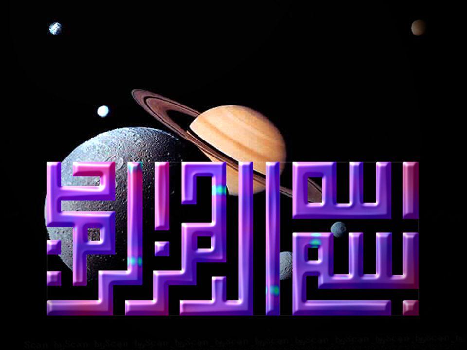 Dr. Hany Abd Elshakour 5/4/2015 3:55 PM 1