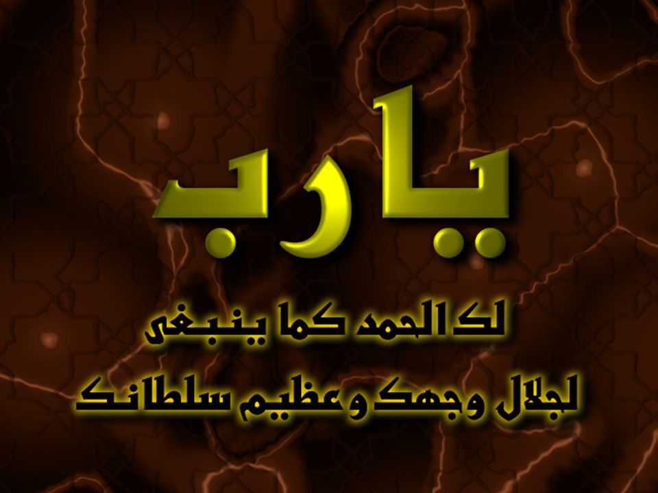 Dr. Hany Abd Elshakour 5/4/2015 3:55 PM 35