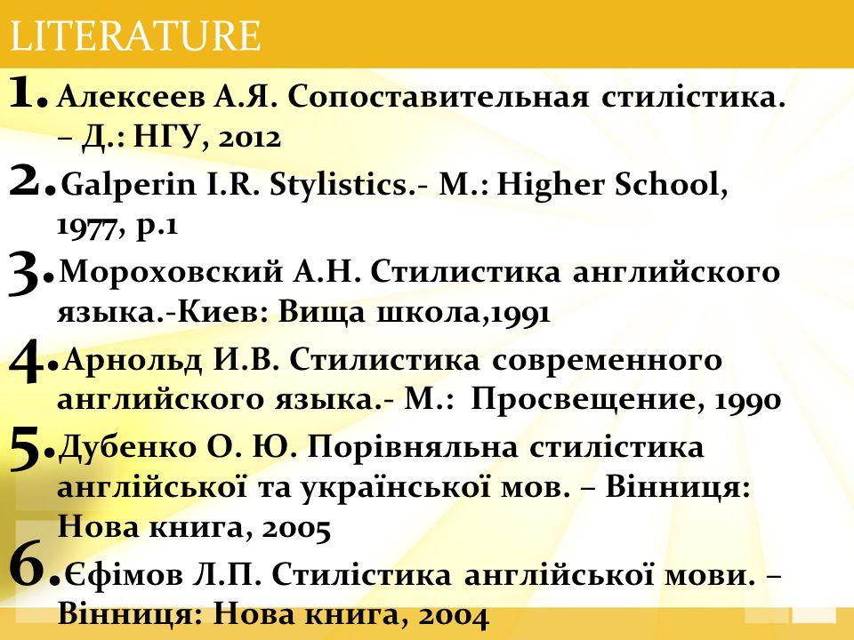 LITERATURE 1. Алексеев А.Я. Сопоставительная стилістика.