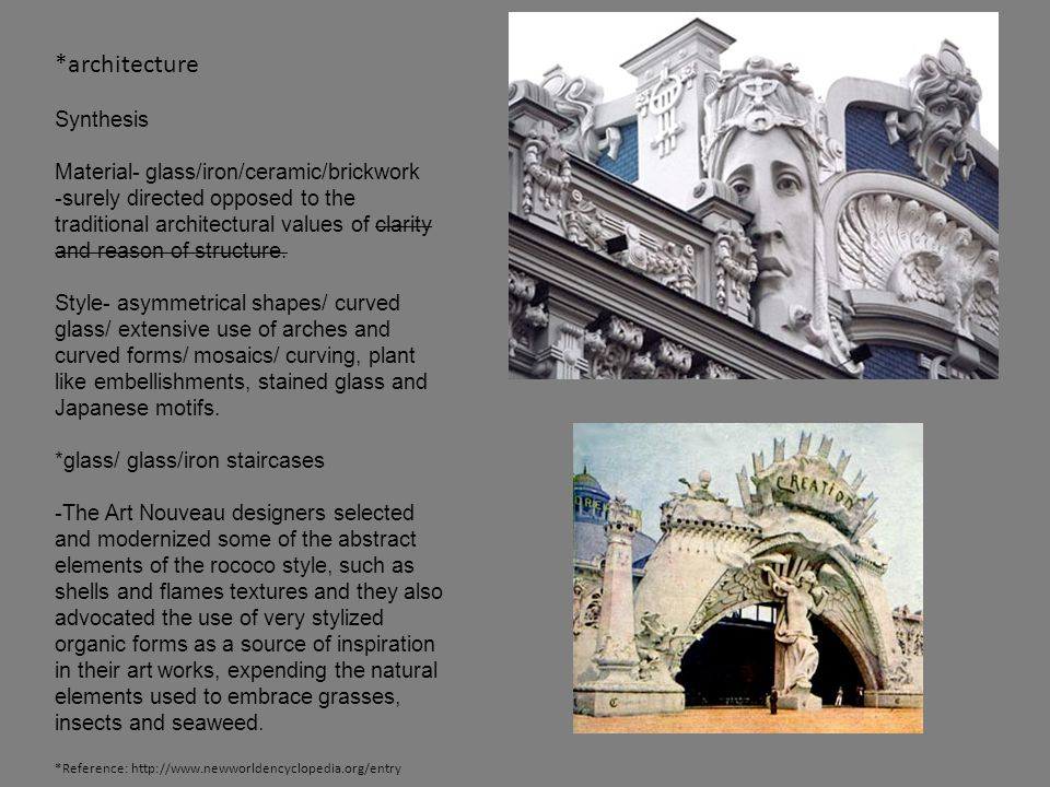 *architecture Synthesis Material- glass/iron/ceramic/brickwork -surely directed opposed to the traditional architectural values of clarity and reason of structure.