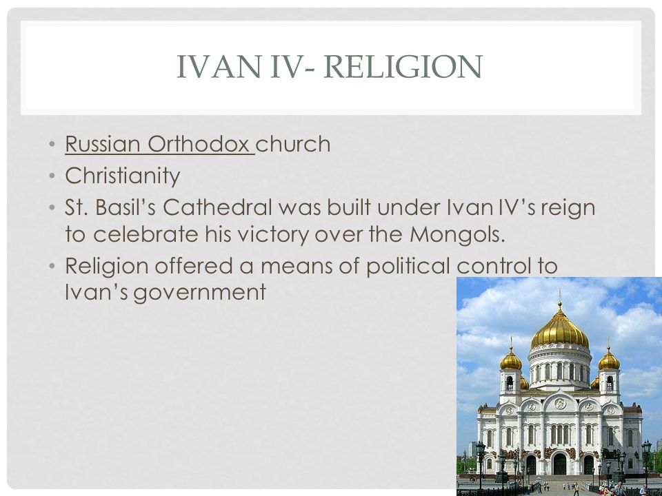 IVAN IV- RELIGION Russian Orthodox church Christianity St.