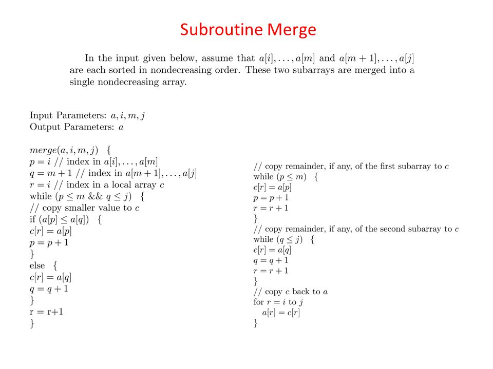 Subroutine Merge