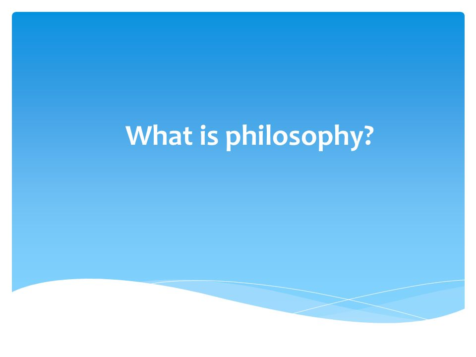 Philosophy of religion the study of the nature, kinds, and objects of religious belief What does ' God ' mean.