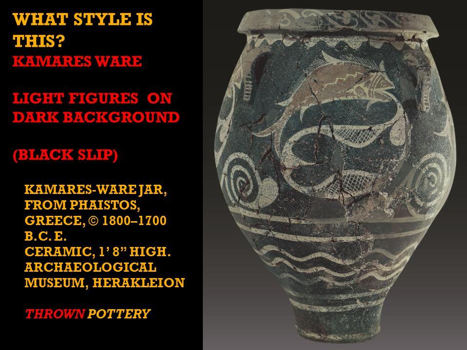 KAMARES-WARE JAR, FROM PHAISTOS, GREECE, © 1800–1700 B.C.