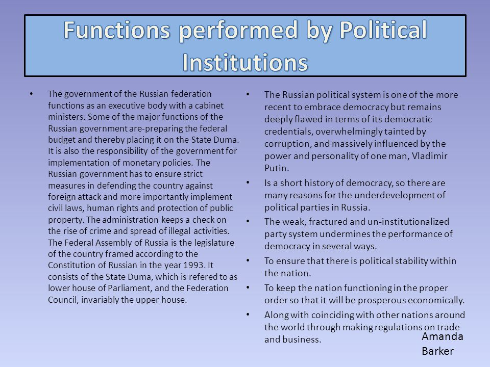 The government of the Russian federation functions as an executive body with a cabinet ministers.