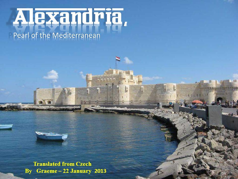 Alexandria – New Library interior