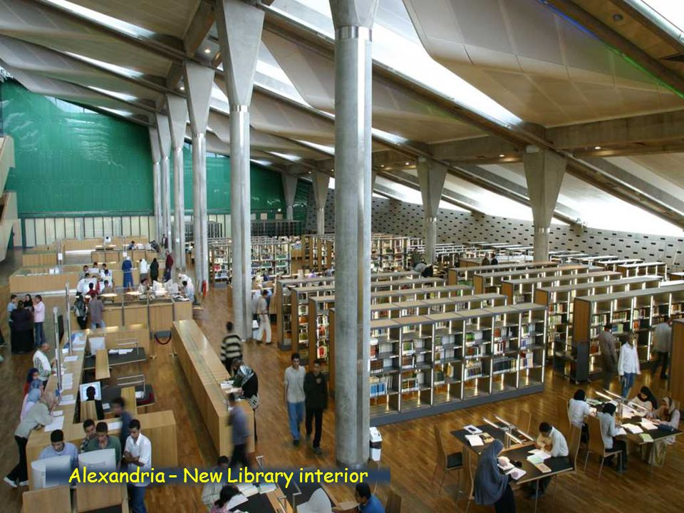 Alexandria – New Library interior