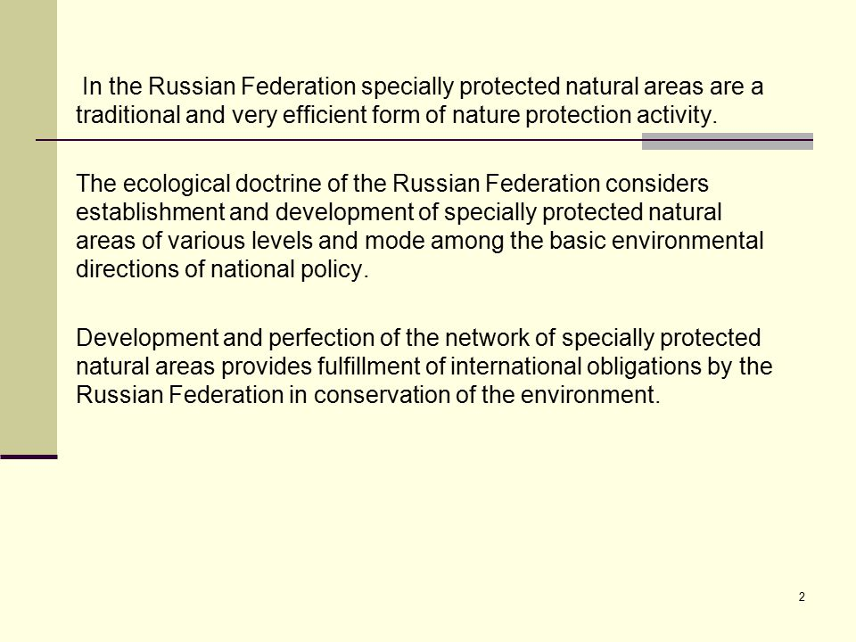 In the Russian Federation specially protected natural areas are a traditional and very efficient form of nature protection activity.